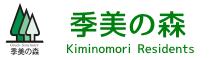 季美の森住民公式ホームページ logo