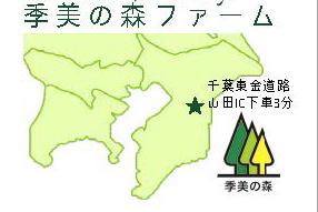 千葉県マップT